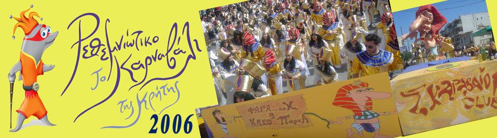 2006_slide.jpg