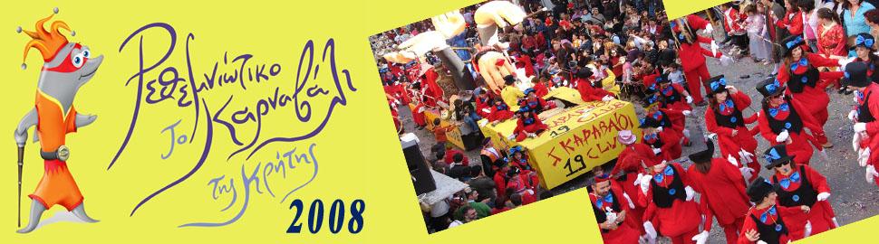 2008_slide.jpg