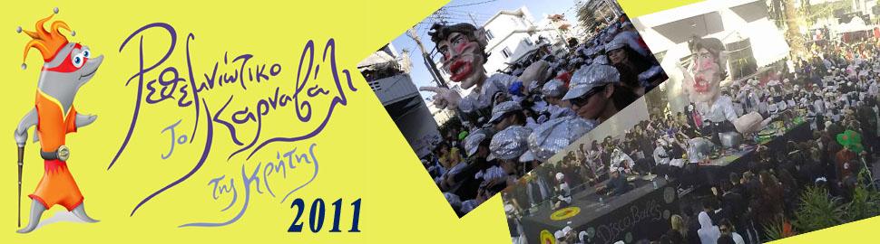 2011_slide.jpg